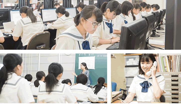博多女子高等学校画像